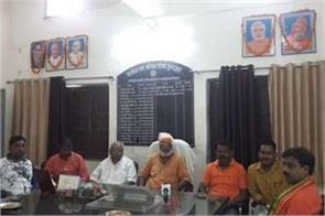 tribute to pm modi and cm yogi in bulandshahr bjp leader office
