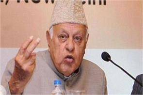 farooq abdullah meet rajnath singh over bathindi issue