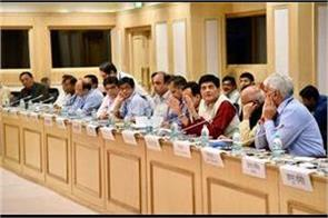 29th meeting of gst group of ministers to be formed for msme
