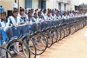 distribution of bicycles to increase enrollment in government schools
