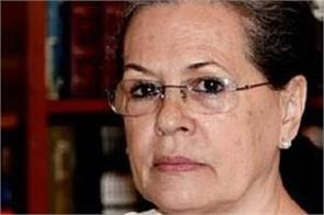 sonia gandhi says no income from national herald transaction