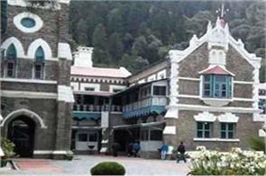 hc serious in sexual exploitation case in nivh