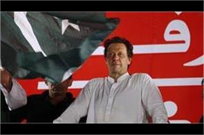 imran khan s party gets 33 reserved seats