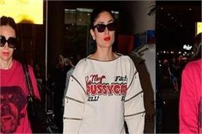 kareena kapoor khan and karisma kapoor spotted at airport