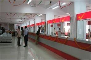pm modi to launch india post payments bank on aug 21