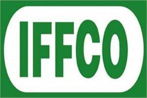 iffco to get more steps in food processing sector