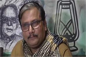 rjd mp writes to union minister about attack on professor
