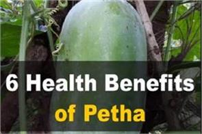 health august 2 at 3 00 pm  6 health benefits of petha