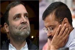 rajya sabha congress bk hariprasad rahul gandhi arshimitha mukherjee