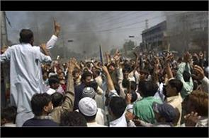 rally of radicals in pakistan against anti islamic cartoon competition