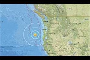 us 6 2 magnitude earthquake on oregon coast