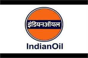 vacancies in indian oil for divyangs