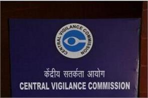 rotate employees in sensitive posts cvc directs banks insurance companies