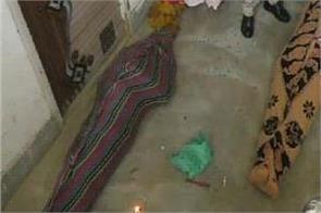 devar sister in law eaten poison death