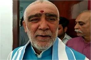 statement of ashwini kumar choubey