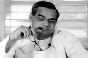 atal bihari vajpayee powerful poems