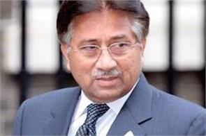 musharraf says he would appear in court if mod provides security
