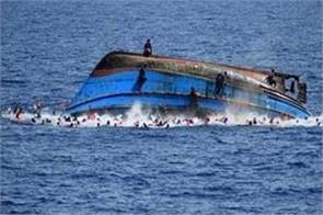 30 people missing after boat sank in ganges river