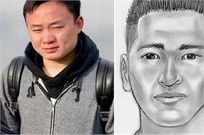 chinese man kidnapped after business meeting in us
