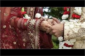 pakistan can make historic changes divorced or divorced hindu women to marry