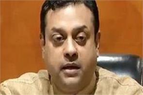 bjp attack on congress