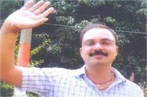 criminals shoted the infamous gangster santosh jha