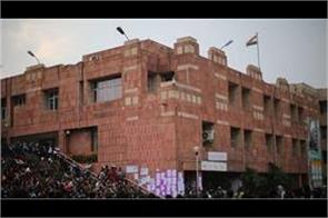 jnu administration notices sent to teachers