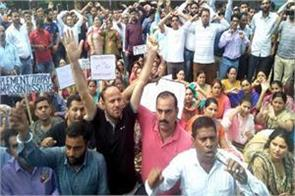 ret teachers protest in jammu several injured