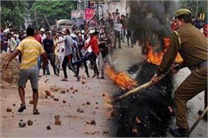 bjp leaders said that in all cases should be finished mujaffarnagar riot