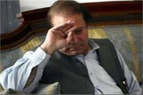 nawaz sharif suffering from kidney stone
