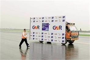 gmr airports in talks to raise 500 million before ipo