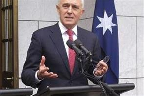 malcolm turnbull signs off as australian prime minister