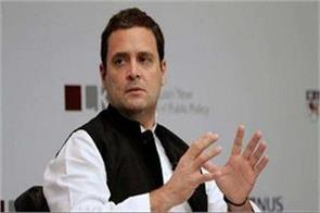 rahul not received invitation for rss congress
