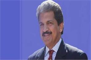 anand mahindra convincing of child cleverness