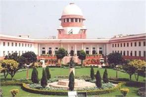 hearing of equal work equal pay case on 23 august