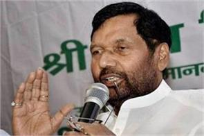 ljp will promote nda government s work in favor of dalits