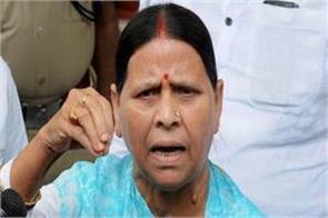 jdu women spokesperson written open letter on the name of rabri devi