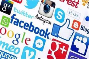 700 media platform linked to social media to stop fake news