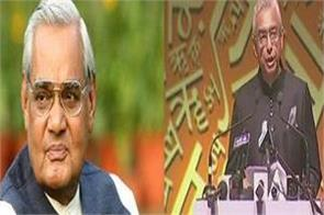 cyber tower will be named as atal bihari vajpayee tower in mauritius