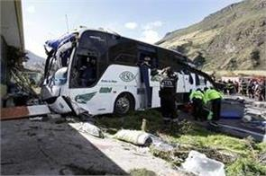 19 colombian citizens among people killed in ecuador bus accident