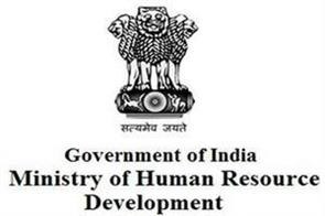 parliamentary committee recommends schools mhrd