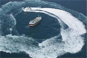 coast guard seized pakistani boat and nine riders on it