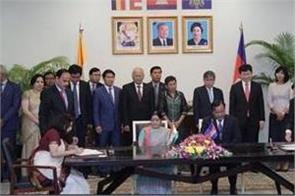 india cambodia sign two agreements to step up cooperation