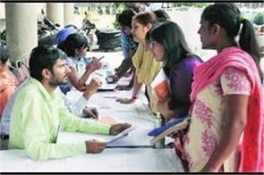45 seats in engineering colleges vacant