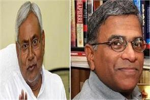 cm nitish asked support for harivansh