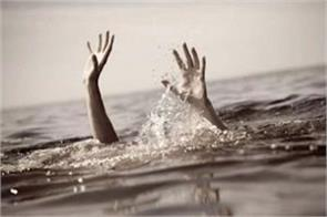 five children have died due to drowning in pond