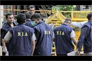 nia takes custody of ambapala jail superintendent from jammu