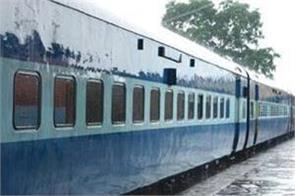 ramnagar moradabad train will