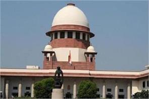 supreme court bihar muzaffarpur ngo