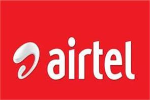 case against airtel for power theft